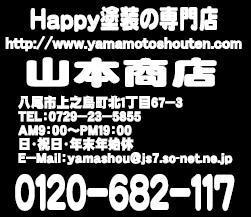 zyuusho.jpg